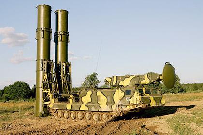 С-300ВМ