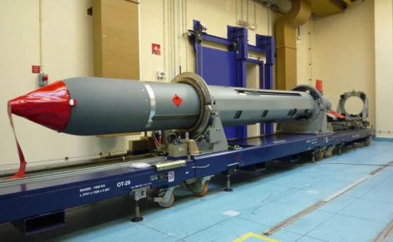 Французская корабельная крылатая ракета NCM