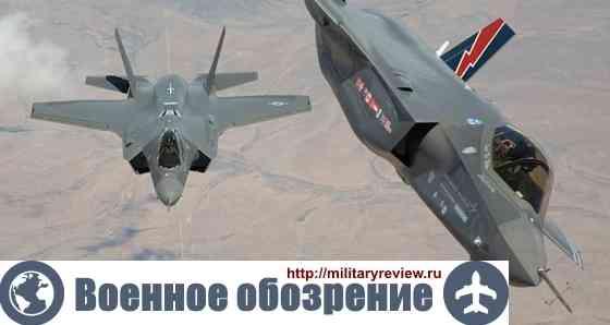 F-35 для Израиля