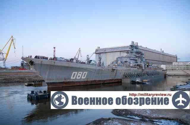"""""""Адмирал Нахимов"""" готов к ремонтным работам"""