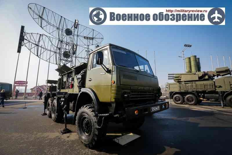 "Комплекс РЭП ""Борисоглебск-2"""