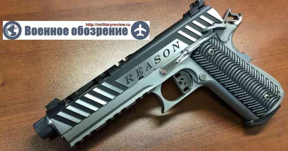 """Пистолет """"Аргумент"""" распечатан на 3D принтере"""
