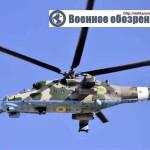 Ми-24 Украины