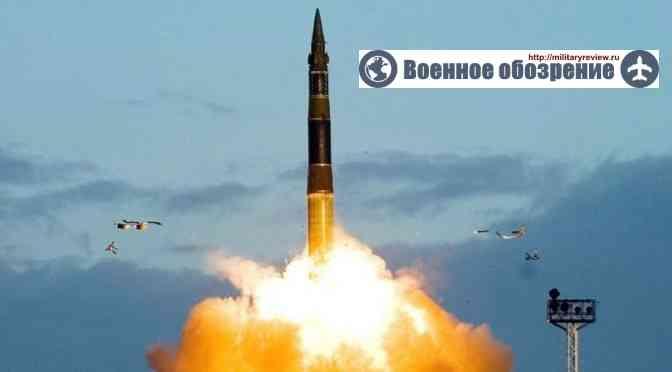 С космодрома Плесецк запущена ракета комплекса «Тополь-М»