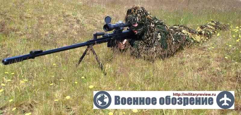 В Туле создан патрон, повышающий точность стрельбы