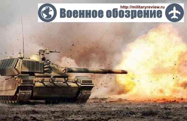 "новости проекта ""Армата"""