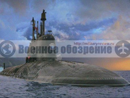 Атомная подлодка К-560 «Северодвинск»