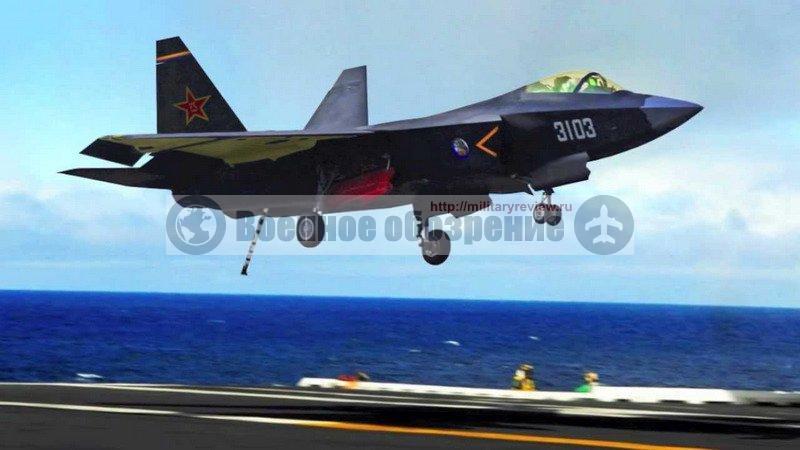 китайский J-31