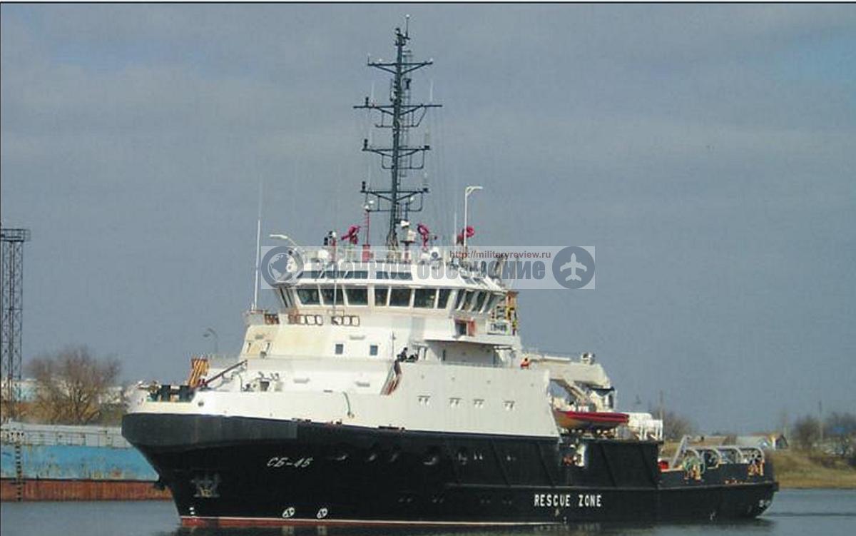 Аварийно-спасательное судно СБ-45 проекта 22870