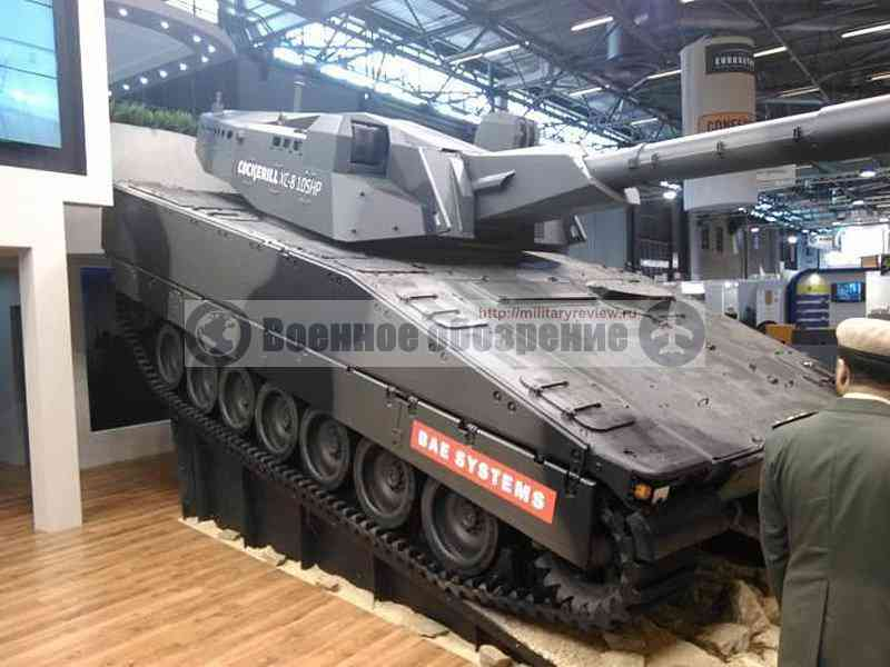 БМП CV90