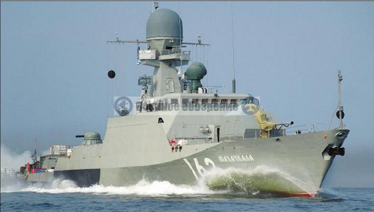 "Малый артиллерийский корабль ""Махачкала"" проекта 21630"