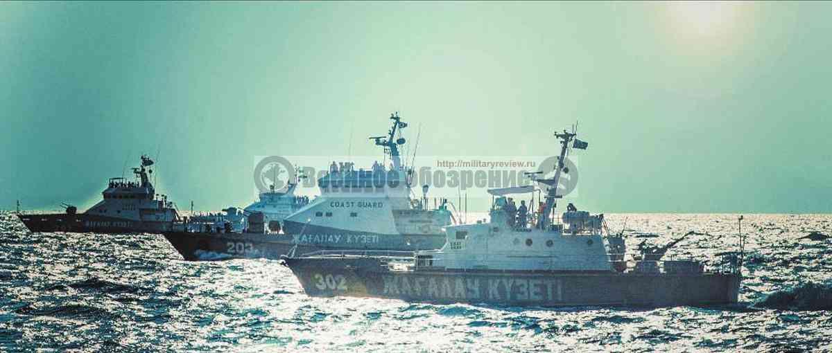 Пограничные сторожевые корабли и катера Казахстана выходят в дозор