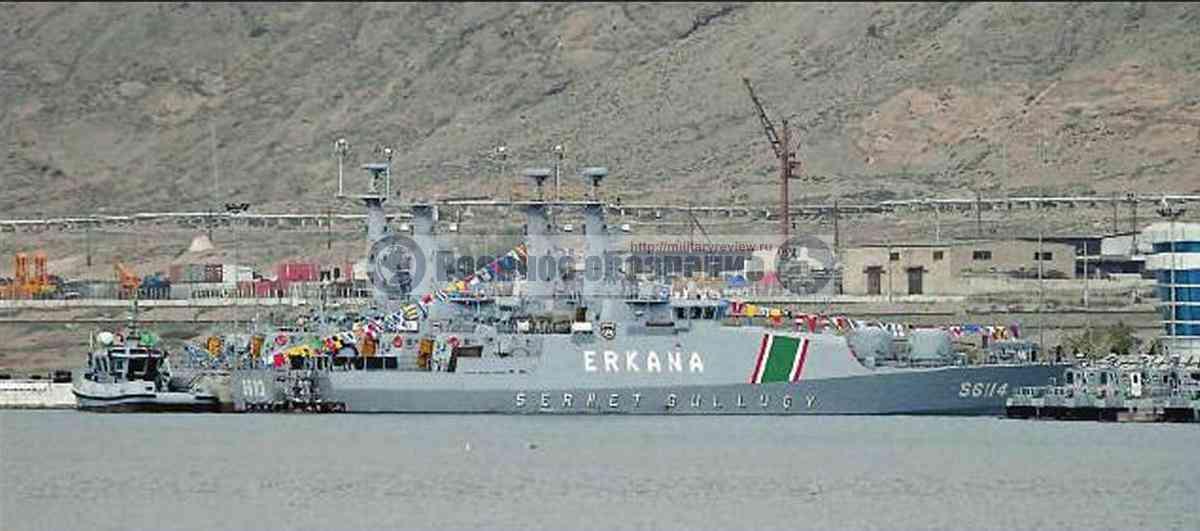 Пограничные сторожевые корабли типа Arkadag БОХР Туркменистана