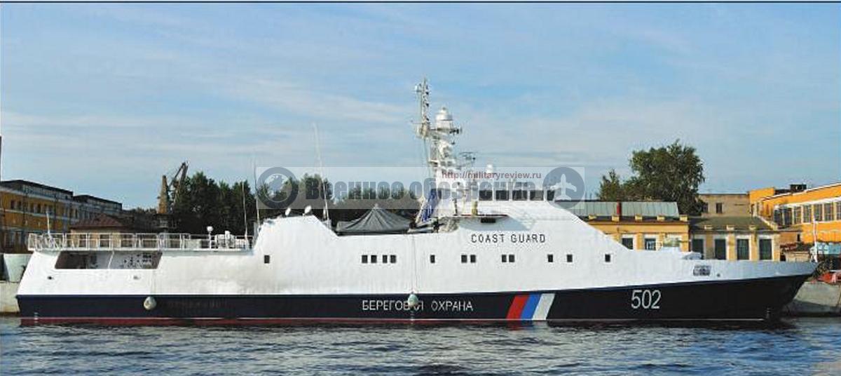 Пограничный сторожевой корабль Бриллиант проекта 22460 Охотник