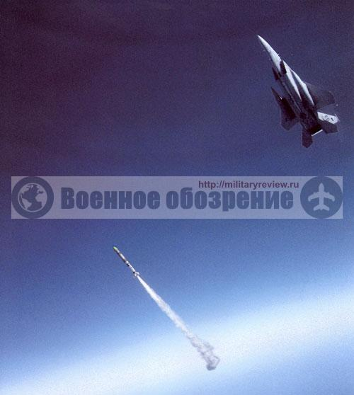 запуск анти-спутника (ASAT) с F-15A