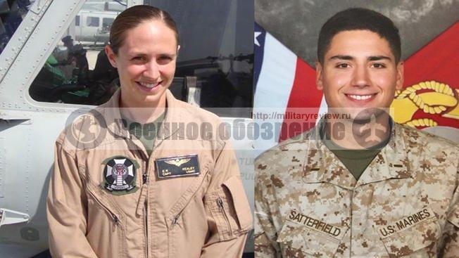 В ходе учений в США погибли два офицера