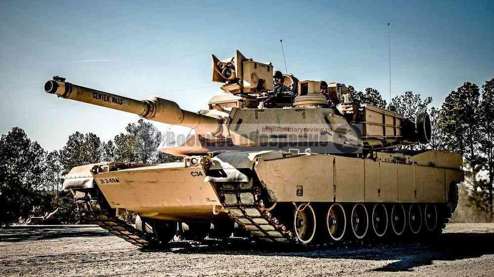 M1A2 «Абрамс»