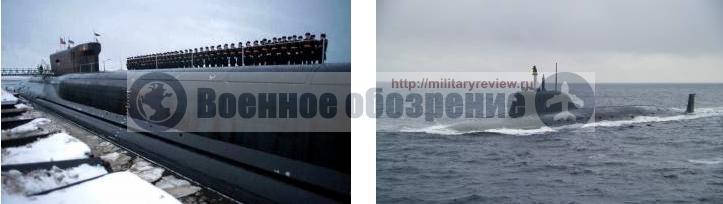 Атомные подводные лодки проектов «Борей» и «Ясень»