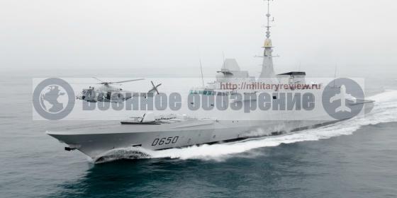 Многоцелевой фрегат класса FREMM