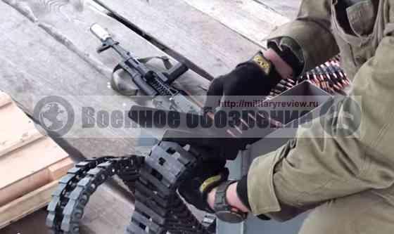 Гибкий рукав подачи боеприпасов «Скорпион»