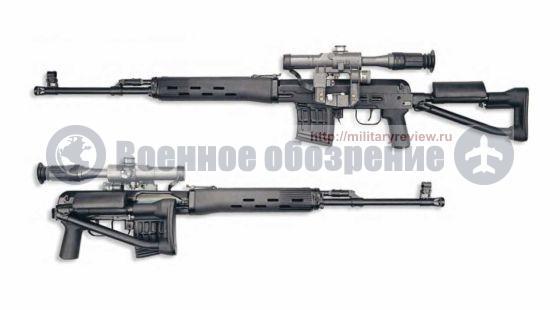 снайперская винтовка СВД-С со складным прикладом