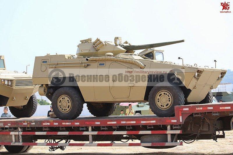 китайская десантная БМП CS/VN3C