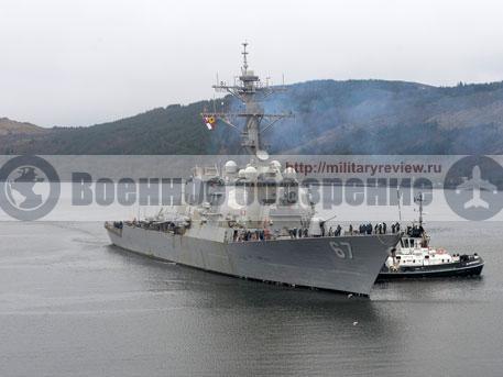 К берегам Крыма идет ракетный эсминец США USS Cole