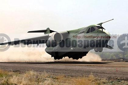 Многоцелевой военно-транспортный самолет KC-390