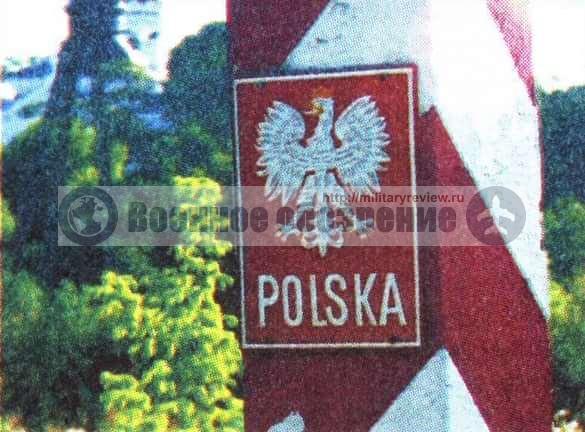 Планы деятельности Польши в области безопасности