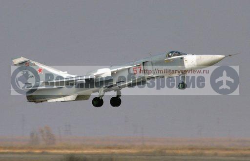 Су-24 разбился в Волгоградской области