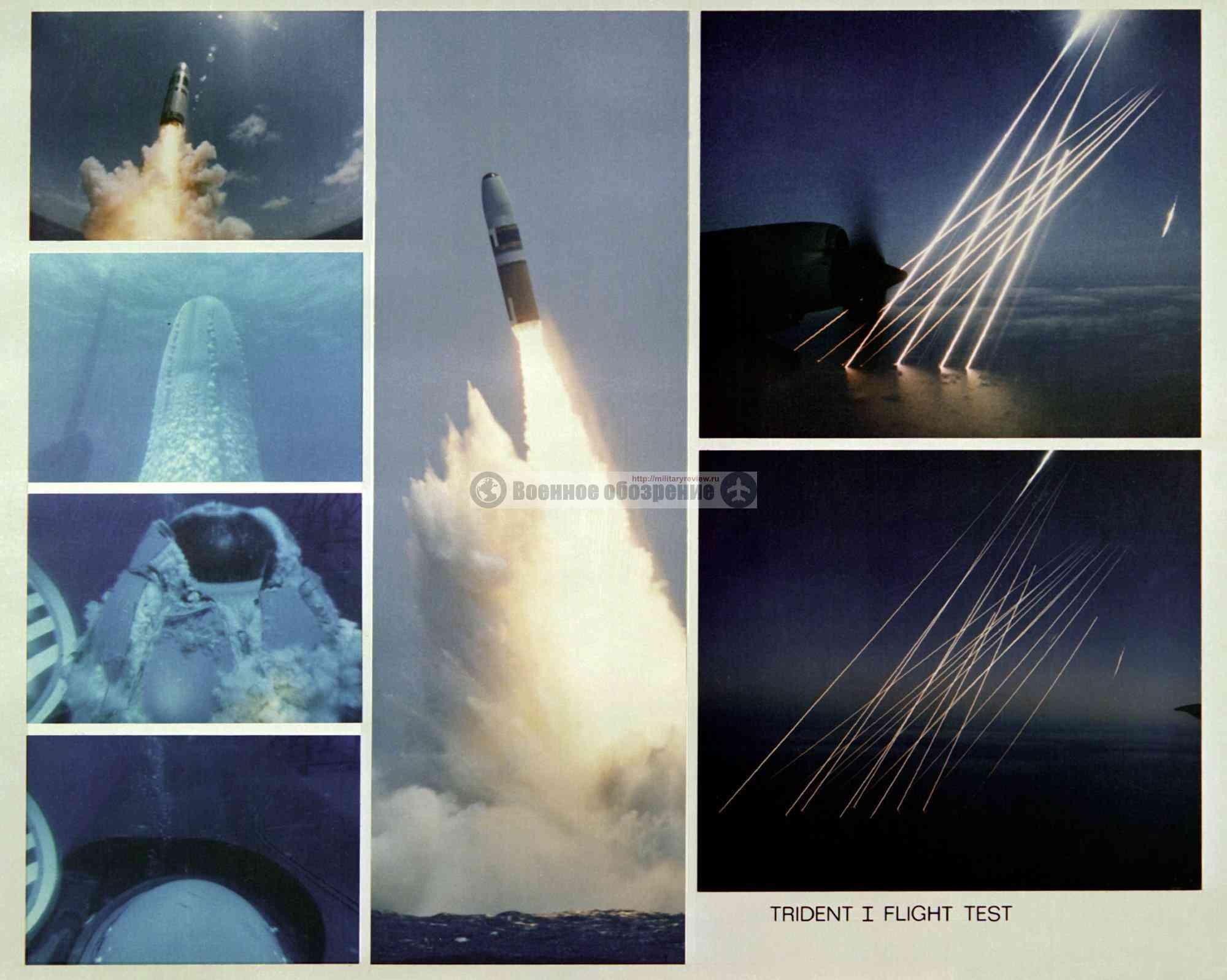 «Синева» против «Трайдент-2»