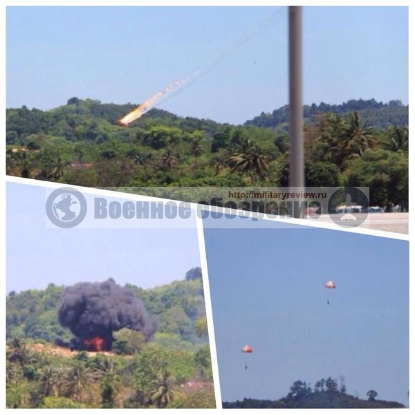 В Малайзии разбились два самолета KT-1B