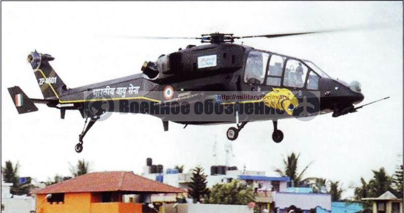 LCH (Light Combat Helicopter)