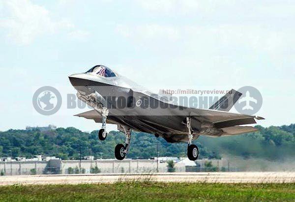первый австралийский F-35A