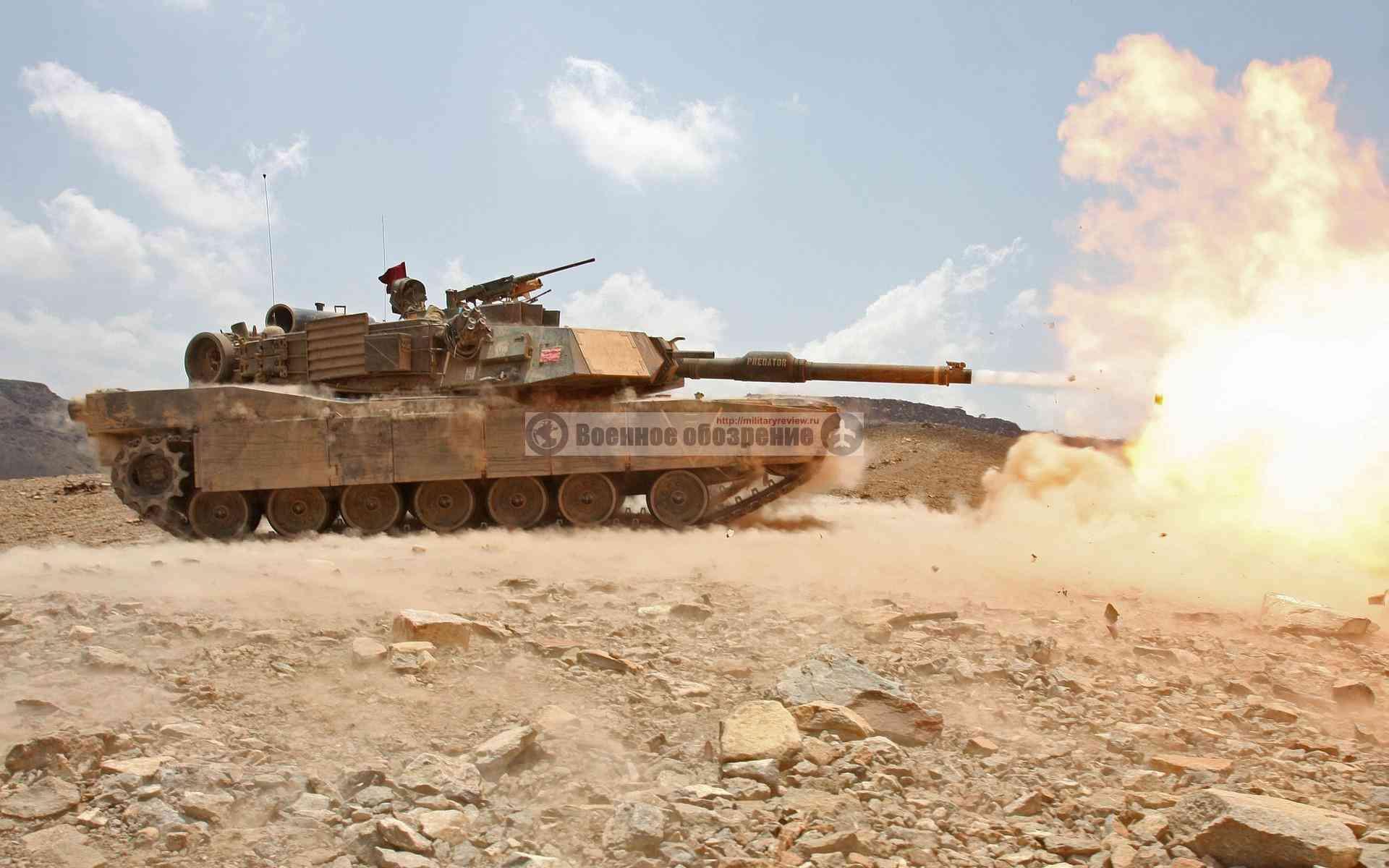 Проект M1A3 Abrams