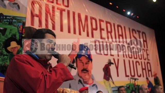 Венесуэла продолжит закупать российское оружие на случай агрессии США
