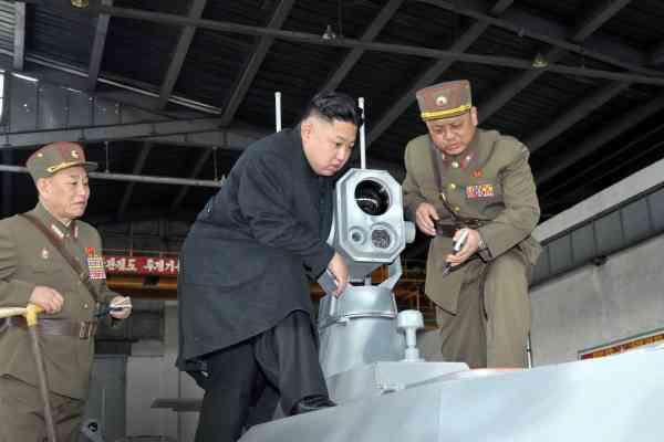 КНДР отказалась вести переговоры по ядерной программе