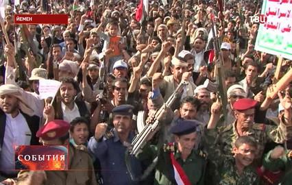 Демонстрация йеменцев в знак протеста против нападений Саудовской Аравии