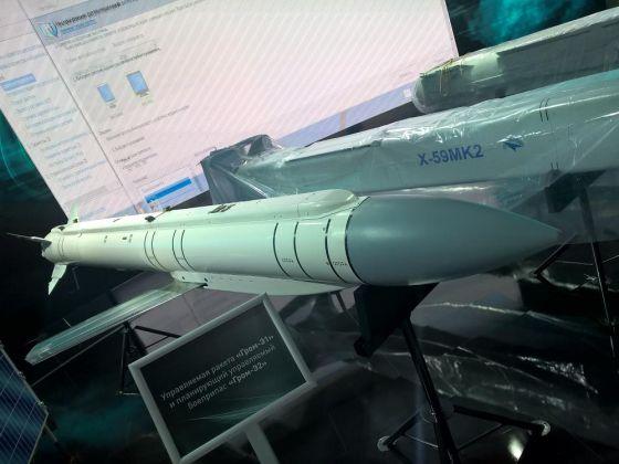 Уникальное ракетно-бомбовое оружие создано в России