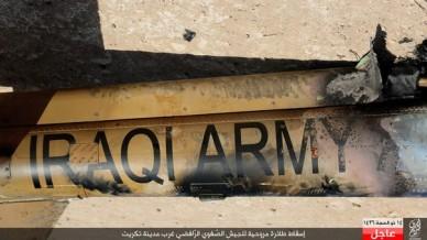 В Ираке был сбит армейский вертолет Bell 407