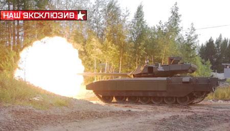 Главные секреты Арматы: танка, созданного побеждать