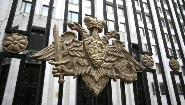 Минобороны РФ проведет очередной День инноваций