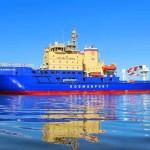 Начаты испытания ледокола Владивосток