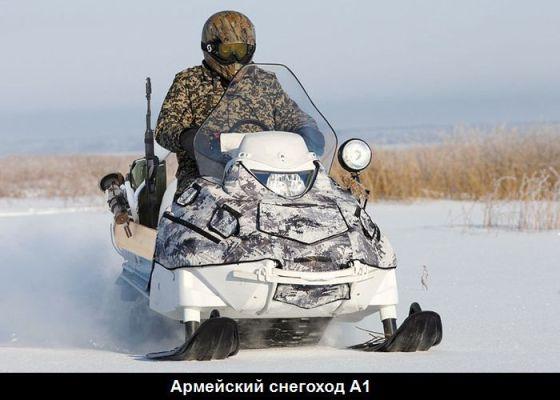 Новейшие снегоходы для Арктики поступили в рязанское училище ВДВ