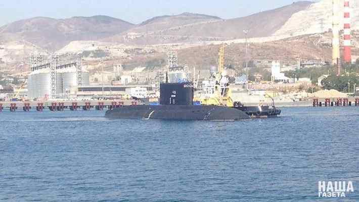 Прибытие подводной лодки Б-261 Новороссийск в город своего имени