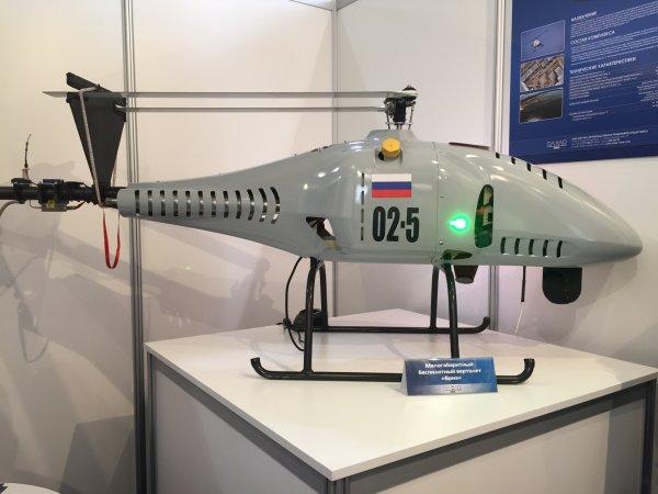 Российский беспилотник Бриз получил отечественный модуль управления