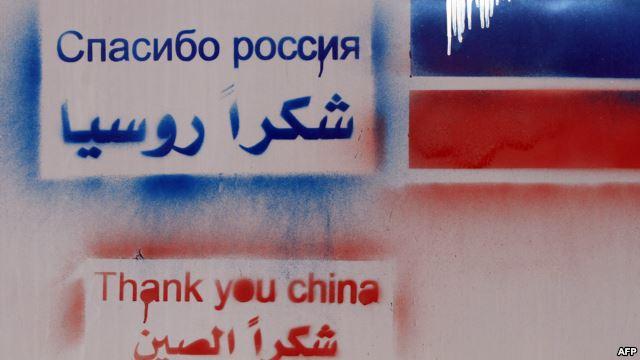 """США - России: """"Не сметь трогать ИГИЛ!"""""""
