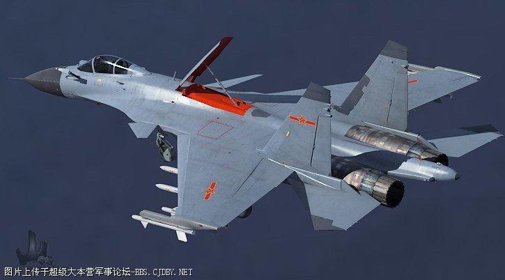 Китайский истребитель напугал самолет-разведчик США