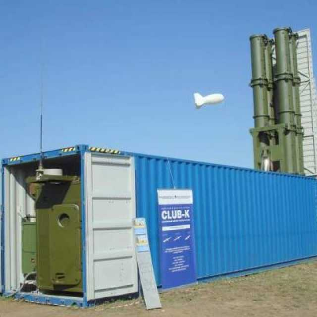 контейнерный комплекс ракетного оружия «Клаб-К» Посмотреть полностью: http://politrussia.com/vooruzhennye-sily/mobilnye-syurprizy-rvsn-788/