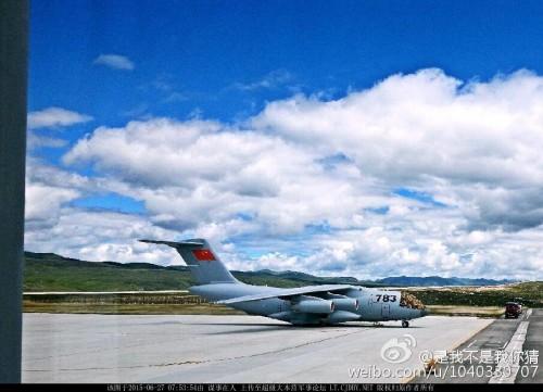 О работе над гидравлической системой китайского транспортного самолета Y-20